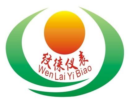 广州纹徕仪器仪表有限亚搏体育app网站