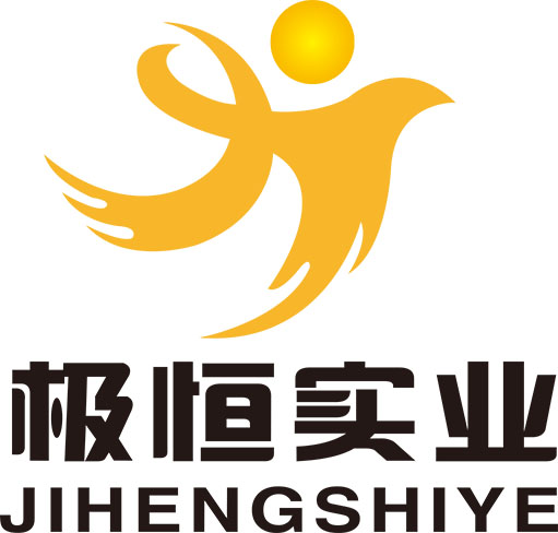 上海極恒實業有限公司