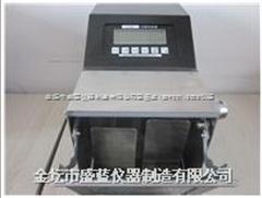 无菌均质器SLM-400i