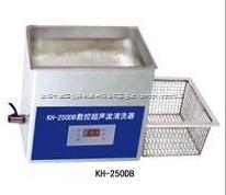 台式高功率数控超声波清洗器KH系列