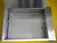 循环恒温水箱,恒温水槽