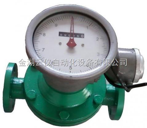 测润滑油流量计型号