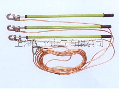 上海接地线供应商