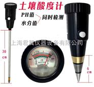 JY-05/JY-06型直插式土壤PH計
