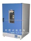 DGG-9240A/DGG-9240AD立式高温烘箱/高温烤箱
