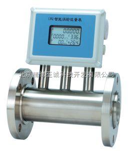 供应lwq-40气体涡轮流量计
