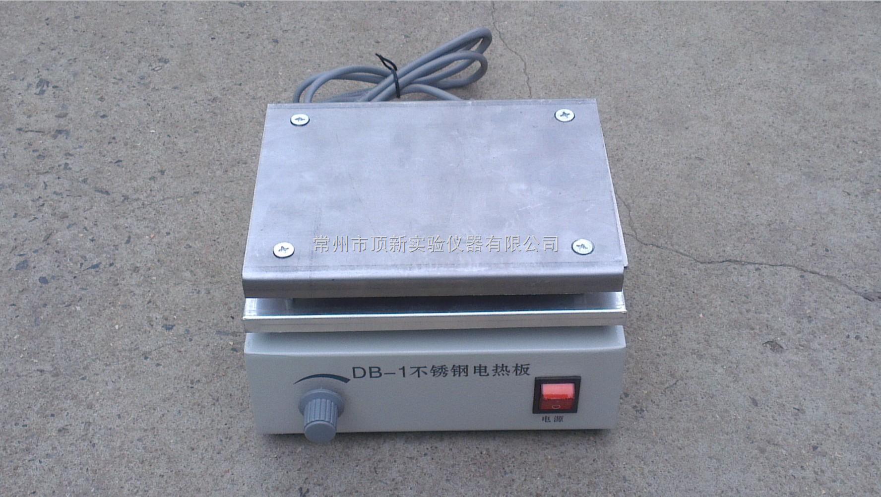 db-1-不锈钢电热板