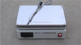 DB-2不銹鋼電熱板