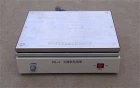 DB-4不銹鋼電熱板