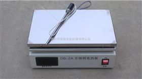 DB-2A數顯不銹鋼電熱板
