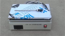 DB-3A數顯不銹鋼電熱板