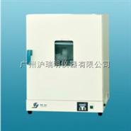 上海精宏DHG-9246A恒温鼓风干燥箱