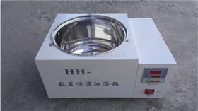 HH-2數顯恒溫油浴鍋