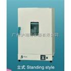 上海精宏DHG-9037A高温干燥箱控温范围