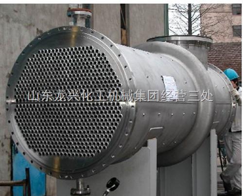不锈钢换热器/碳钢换热器/列管式换热器