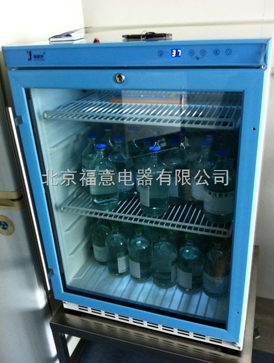 手术中加热液体的加温柜