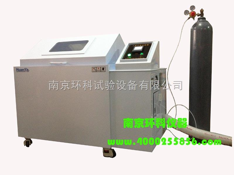 二氧化硫盐雾盐雾试验箱