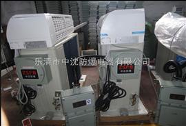 5P格力防爆空调、5P美的防爆空调