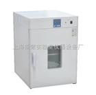 DHG-9140A上海数显不锈钢电热干燥箱