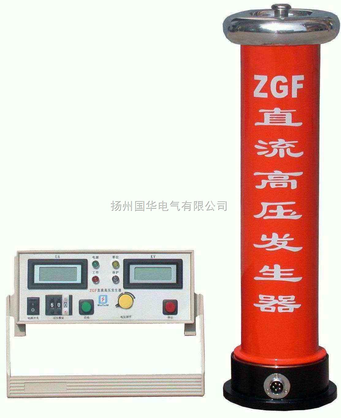广东直流高压发生器