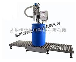 苏州液体灌装系统,50公斤自动液体灌装秤