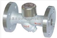 CS49H热动力蒸汽疏水阀