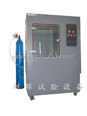 低温二氧化硫试验箱