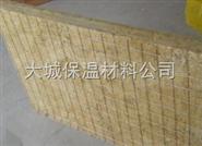 廉江市╰建筑保温复钢丝网岩棉板╰钢丝网架岩棉板厂家