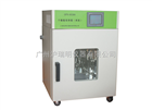 GPX-9148A干燥箱\培養箱(兩用)(龍躍)