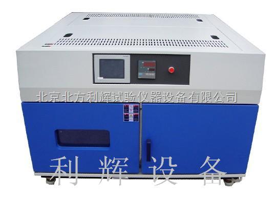 光伏组紫外老化箱