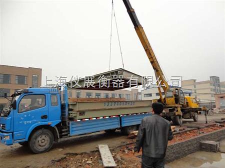5m×7m):适用于三轮车,农用车,单桥车,可用于称量:卖煤,收粮