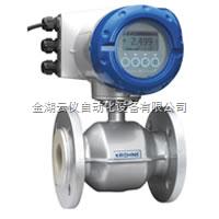 YY-LED生活污水流量计,生活污水流量计厂家
