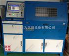 JW-ZDBP-10天津计算机控制全自动爆破试验台