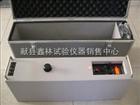 FB-94反光标线测定仪