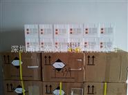 德国罗威邦ET99106化学需氧量COD试剂