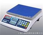 武汉电子计数秤,计数电子称,高精度电子称生产基地