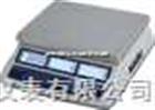 南宁3kg/0.05g高精度计数电子秤Z新报价