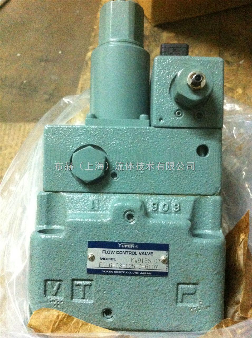 变量柱塞泵A56-F-R-01-B-K-32