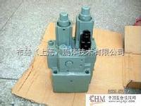 EFBG-03-125-C中国台湾油研