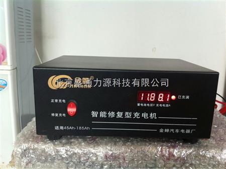 金蝉新型号智能汽车电瓶充电机修复蓄电池充电器12v/24v 60a