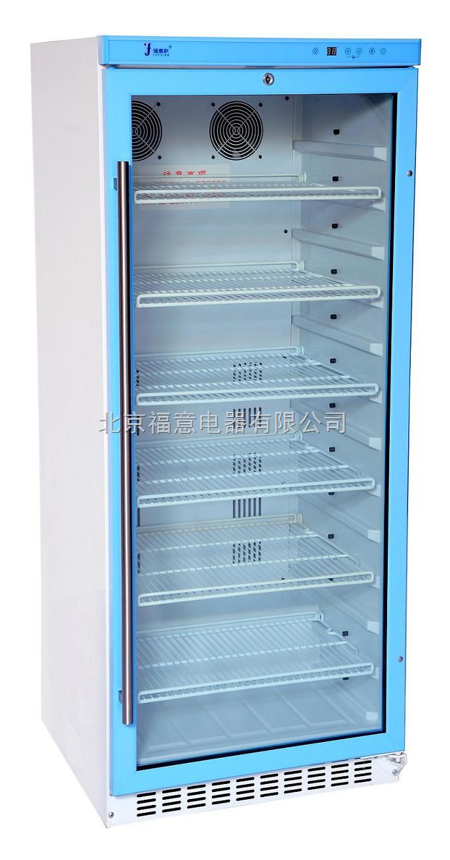 实验室冰箱 5-15度