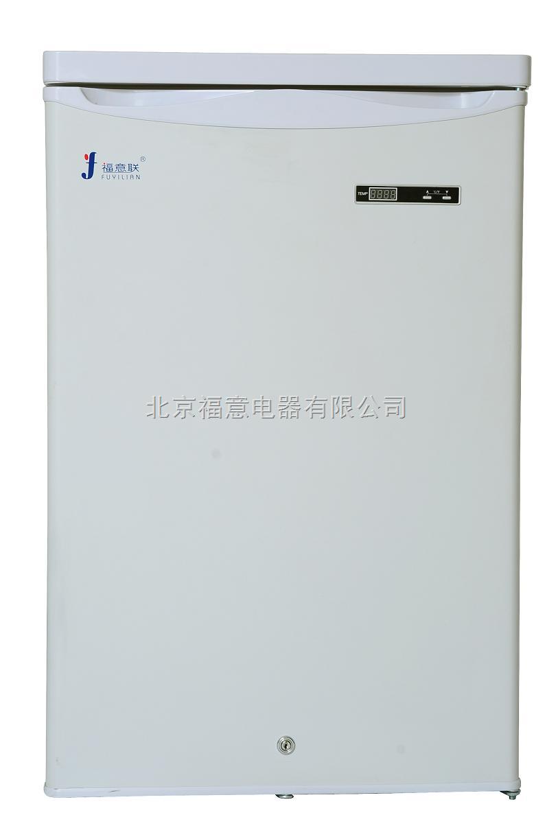 冰柜-10度 样品保存用