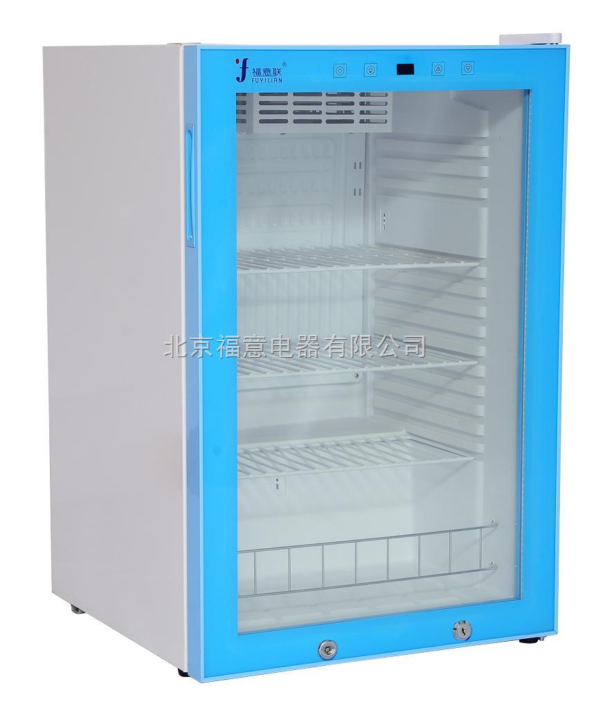 实验室双锁冰箱