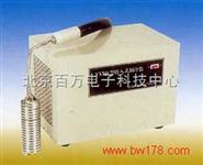 台式制冷器 制冷器 投入式制冷器