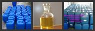 YT5679凌海市锅炉臭味剂厂家大蒜味臭味剂厂家报价