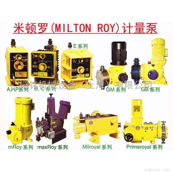 米顿罗GM0025SP1MNN机械隔膜计量泵