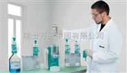 电镀液分析系统