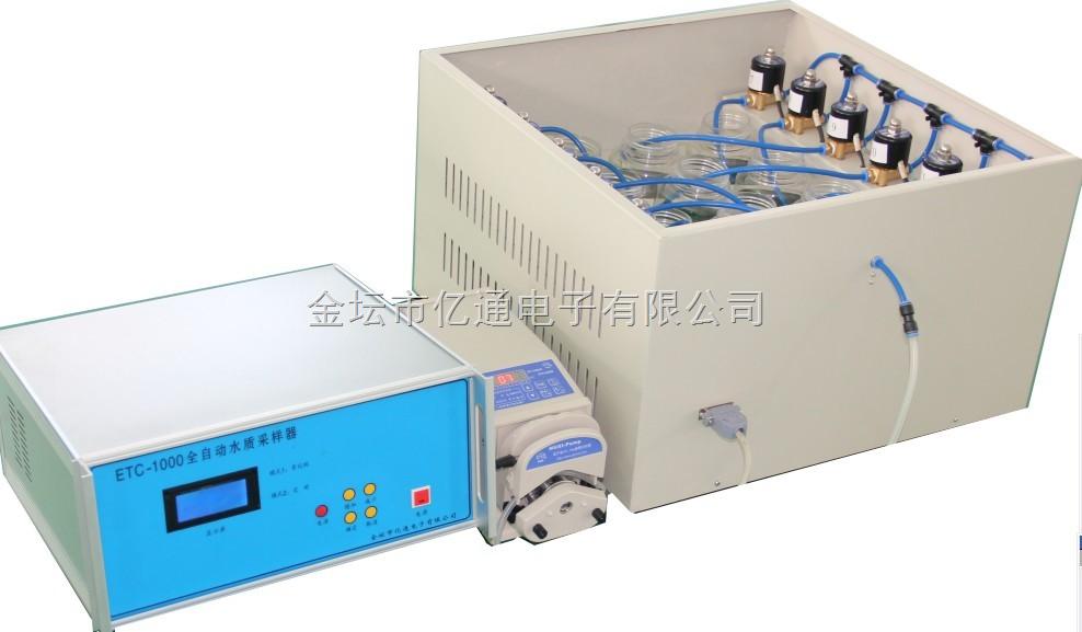 ETC-1000全自动水质自动采样器