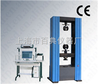 WDW-EWDW-E微机控制电子万能试验机(落地式)