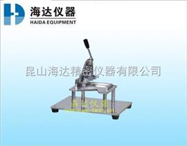 HD-A505环压机配件——切角刀